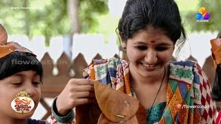 Uppum Mulakum│  കുട്ടിക്കാലം,കുട്ടികളികൾ | Flowers│EP# 120