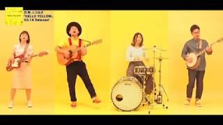 【YouTube】「はるのうた」ミュージックビデオ公開中!
