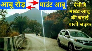 [46] Amazing Road drive from abu road to mount abu Video
