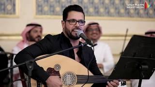 تحميل و مشاهدة الفنان عبدالمنعم العامري - في الذي حبهم قلبي مولع - تصويري افراح ال باصهي وال باصالح MP3