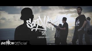 Songkhla City : Pyramid Ft.Chareef AMUNIUN32 (Southboy Project)