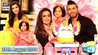 Good Morning Pakistan   Sadia Imam & Adnan Haider   29th August 2019   ARY Digital Show