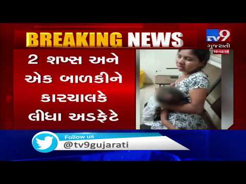 Vadodara: 3 including child injured in hit and run near Polytechnic college| TV9News