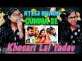 #video JO chumma DEGI JITEGI || KHESARI YADAV || SHARMA REACTION