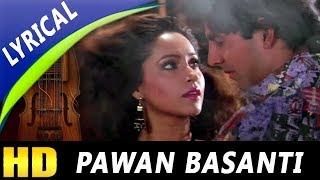 Pawan Basanti Behne Lagi With Lyrics   Kavita   - YouTube