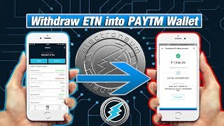 How to withdraw ETN (Electroneum) coins in Paytm wallet or Bank | Tricky Baba