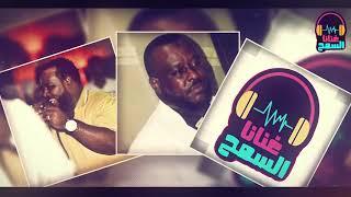 تحميل و مشاهدة ليالي العودة تاني (شعبي) ▬ محمد حسن بوتو ▬ اجمل الأغاني السودانية #غنانا السمح - Gunana Al-Same7 MP3