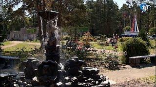 В Крестецком районе стартовал 24-й туристический слет областной организации инвалидов
