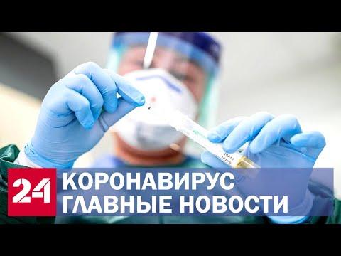 Gyermekek megelőzése férgek tabletták miatt