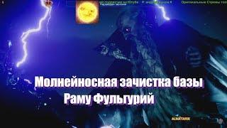 #11 Final Fantasy 15 спасение Регалии, молнейносная зачистка Имперской базы Раму Фульгурий