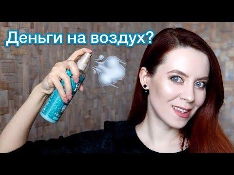 Спреи для волос   Стоит ли покупать и использовать?   Моя коллекция и отзывы
