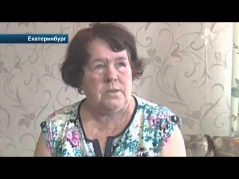 Бабушку выгоняют из дома родственники. Екатеринбург