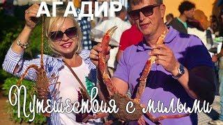 Рыбалка в марокко агадир