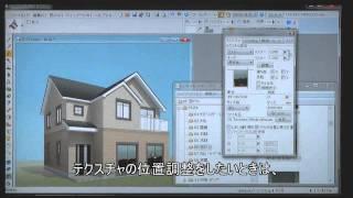 Piranesi6動画フォトリアルパース作成方法3/3窓ガラス表現