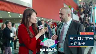 Chinese Challenge at the 123rd Canton Fair Round 3