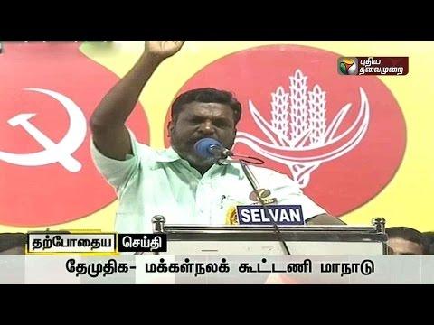 Thirumavalavan-to-speak-DMDK-Peoples-Welfare-Alliance-conference-in-Mamandur