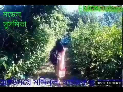 Matir Deho by kazi shuvo Model susmita and momenul