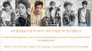 Beast - When I Miss You [Hangul/Romanization/English] Color & Picture Coded HD
