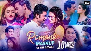 Romantic Mashup of the Decade | Best of Bengali Love Songs | SVF Music