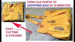 Reuse Old Salwar Suit / Kurta To Make Shopping Bag / Market Bag / Handmade Bag Cutting & Stitching