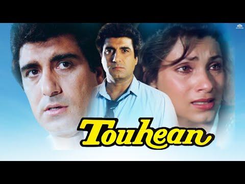 Touheen | Dimple Kapadia & Raj Babbar | Hindi Full Movie