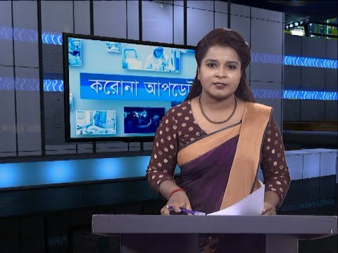 04 pm Corona Bulletin || করোনা বুলেটিন || 26 September 2020 || ETV News
