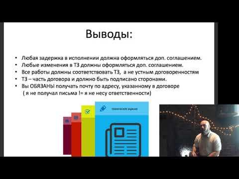 Взгляд на судебную практику по спорам в отношении ПО - Александр Мазалов
