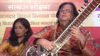 Awachita Parimalu On Sitar By Chandrashekhar Phanse