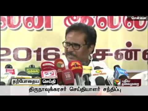 TNCC-president-Thirunavukkarasar-addressing-the-media-after-meeting-the-CPI-state-secretary