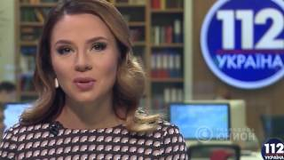 Как украинские СМИ преподносят честные новости