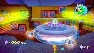 Super Mario Galaxy #44 100 Purple Coin Collection Egg