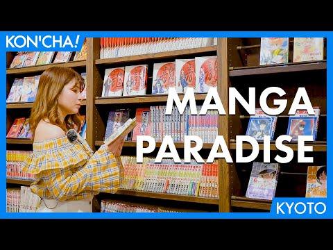 Kyoto International Manga Museum: Where to read manga all day