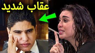 لن تصدق رد فعل ابو هشيمه زوج ياسمين صبري بعد حلقة رامز مجنون رسمي؟ غضب وانتقام قوي !! تحميل MP3