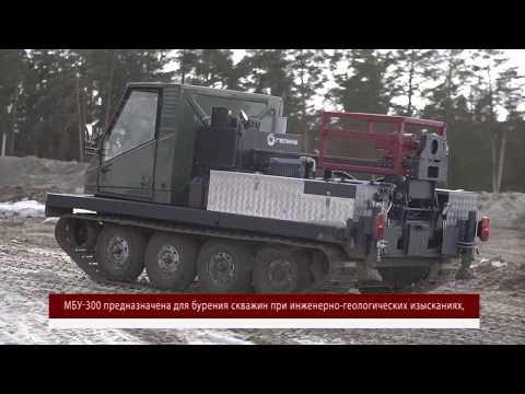 Буровая установка МБУ-300 (изыскания)
