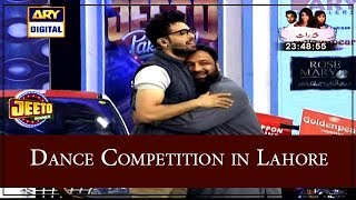 JEETO PAKISTAN | Dance Competition in Lahore