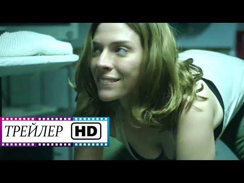 ШОК-Shorts - Русский трейлер (1080 HD) | Фильм | 2020