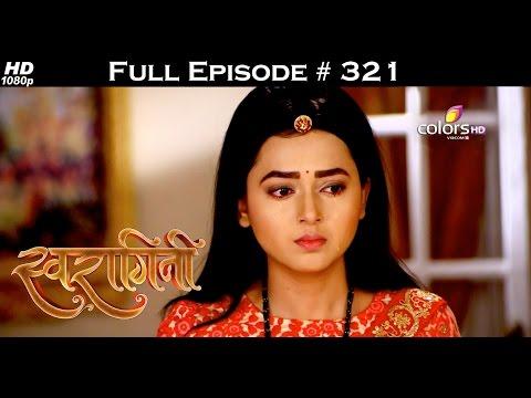 Swaragini--17th-May-2016--स्वरागिनी--Full-Episode-HD