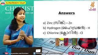 Standard 8 | Chemistry | Class – 09