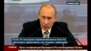 Великодержавное хамство Путина
