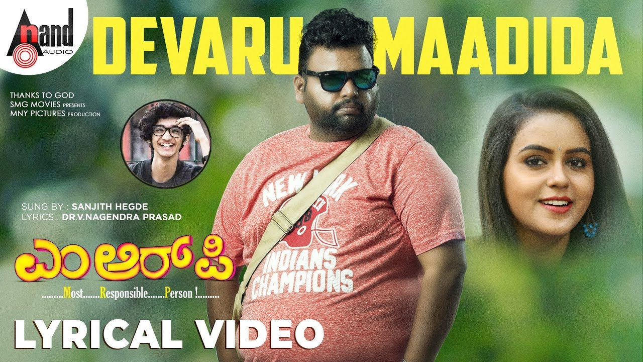 Devaru Maadida lyrics - MRP - spider lyrics