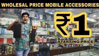 Wholesale Price Mobile Accessories Market | Starting from rs.1 | Gaffar Market Karol Bagh | 2019