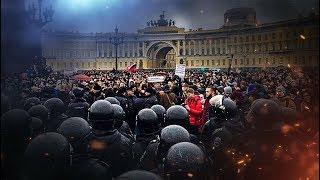 Революция в РФ в 2019 году. Организованные протесты, провокация.