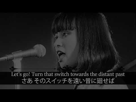 サディスティック・ミカ・バンド 「Sadistic Mika Band」||| タイムマシンにおねがい 「A time machine, please!」