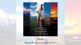 Yo-Yo Ma & Silk Road Ensemble – Battle Remembered