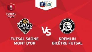 Kremlin Bicetre Futsal remporte la Coupe nationale