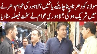 To The Point With Mansoor Ali Khan   Lahore Survey   7 October 2019   Express News