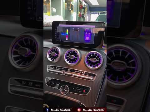 Ambient Light Upgrade for W205 Facelift