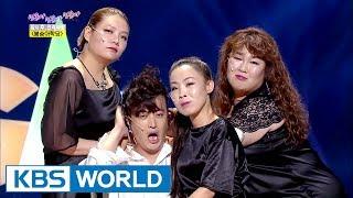 Myeonghun, Myeonghun, Myeonghun | 명훈아, 명훈아, 명훈아 [Gag Concert / 2017.07.22]