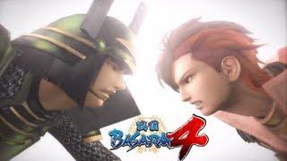 Picture of a game: Sengoku Basara