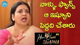 Conflicts Becomes Bigger Because Of Fans  Jeevitha  Heart To Heart With Swapna